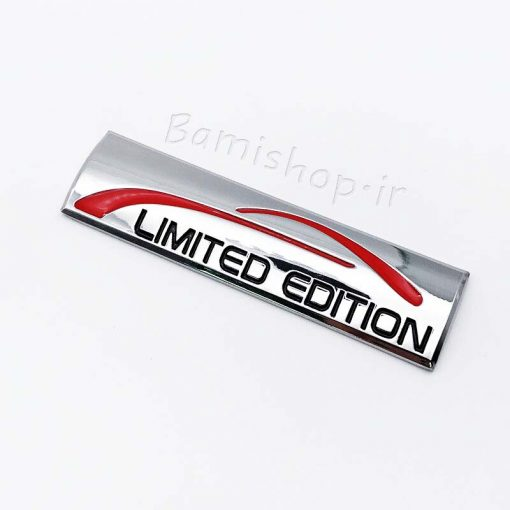آرم لیمیتد ادیشن limited edition
