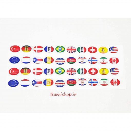 برچسب ژله ای پرچم کشورها