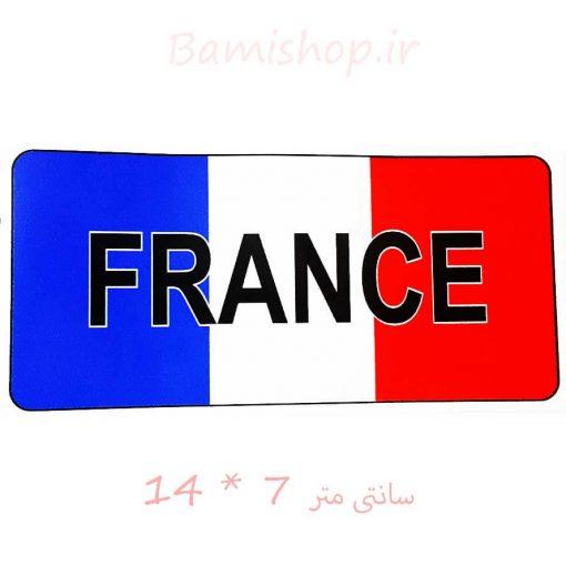 استیکر پرچم فرانسه