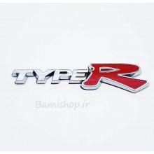 آرم TYPE R